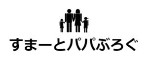 すまーとパパぶろぐ-logo
