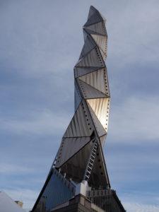 水戸 アートタワー